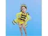 Méhecske - darázs lány